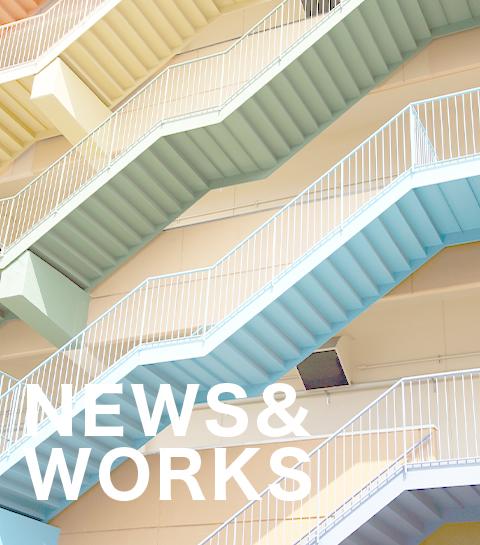 NEWS&WORKS